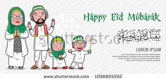 eid mubarak greeting card with cartoon family, or celebration after fasting, ( Taqabbal allahu minna wa minkum means May Allah accept it from you and us) - buy this stock vector on Shutterstock & find other images.