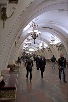 Moscow old Metro Station, de first n oldest metro line was built in 1935_ Center Russia