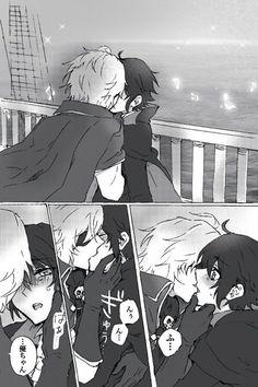 To satisfy your fujoshi needs Yaoi pics to warm the heart and make y… Desenhos Love, Mikaela Hyakuya, Fan Anime, Seraph Of The End, Billdip, Owari No Seraph, Cute Gay, Anime Ships, Fujoshi