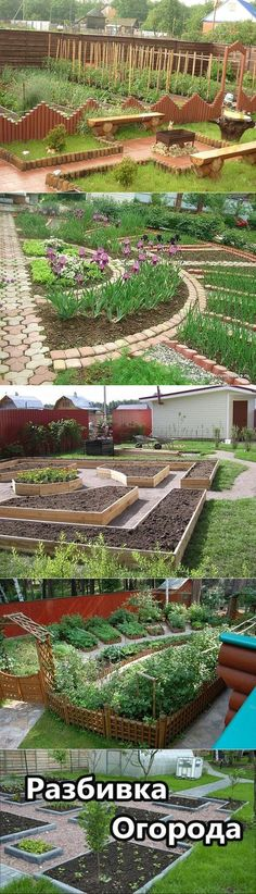 Some interesting uses of hard landscaping garden types сад, огород