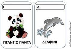 ΖΩ1 Pet Day, Animal Crafts, Literacy, Animals, Animales, Animaux, Animal Memes, Animal, Animais