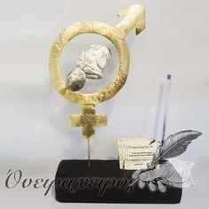Δώρο για μαιευτήρα γυναικολόγο Σύμβολο γέννησης Θηλυκού - Αρσενικού με καρτοθήκη