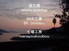「旅愁」 オードウエイ作曲  オリジナル横笛F管二重奏