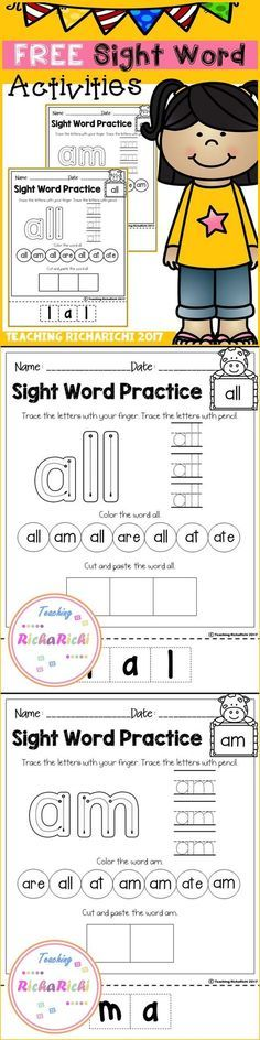 Freebies, Free Kindergarten Activities, Free Pre-k Activities, Free images ideas from All About Kindergarten Pre K Activities, First Grade Activities, Sight Word Activities, Learning Activities, Teaching Sight Words, Sight Word Practice, Guided Practice, Sight Word Worksheets, Kindergarten Sight Words Printable