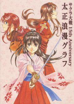 "Sakura Taisen (Sakura Wars) 15th Anniversary ""Taisho Roman Graph"" / Enterbrain"