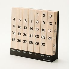 More Trees Perpetual Calendar by Keita Shimizu (can be used every year ...
