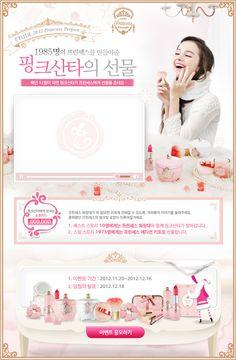 [에띄드하우스] 핑크산타의 선물