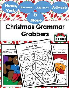 I created these because I needed some seasonal practice with parts of speech and my students always love coloring! Parts of Speech include: NounsVerbsPronounsAdjectivesAdverbsArticlesPrepositionsInterjections ... depending on the page.  3 printable sheets included as well as a colored Answer key.