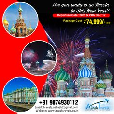 Are You Ready to go #Russia in this #New #Year? package Cost Rs.74,999/-pp Email: travels.aakash@gmail.com +91 9874930112 / (033) 22684045 / 40732539