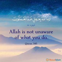 Oh Allah, All Knowing. Forgive me for my secret sins. I pray for forgiveness and to be guided to make better decisions so I may join You in Jannah Beautiful Quran Quotes, Quran Quotes Inspirational, Arabic Love Quotes, Muslim Quotes, Religious Quotes, Islamic Quotes, Love In Islam, Allah Love, Sin Quotes