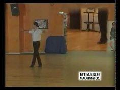 Μαθήματα χορού~Zειμπεκικο Νο2 - YouTube Dance Lessons, Basketball Court, Greek, Youtube, Sports, Hs Sports, Greek Language, Sport, Youtubers