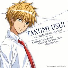Beautiful anime image from Kaichou wa Maid-sama! uploaded by BlaCkDiaMonD - Usui Hot Anime Boy, Anime Guys, Usui Takumi, Comedy Anime, Anime Films, Kaichou Wa Maid Sama, Manga Love, Anime Life, Guys And Girls