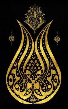 Ve tevekkel alellah, ve kefâ billâhi vekîlâ ♥    ~ Allah'a tevekkül et, O vekil olarak kâfîdir. ~  Hat(calligrapy):Ahmet Zeki Yavaş.  Tezhib(illimination):Nilufer Kurfeyz Sağlam.