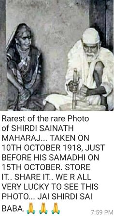 Sai Baba Pictures, God Pictures, Karma Quotes, Reality Quotes, Sai Baba Miracles, Shirdi Sai Baba Wallpapers, Sai Baba Hd Wallpaper, Happy Morning Quotes, Spirituality