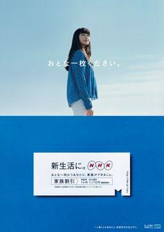 0213_NHK_poster_B1_1
