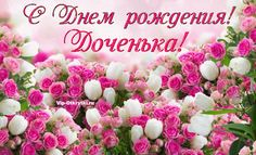 Many flowers, white tulips, pink rose wallpaper