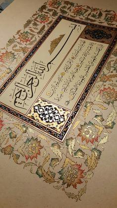 Islamic Art Pattern, Pattern Art, Arabic Calligraphy Tattoo, Baroque Art, Turkish Art, Illuminated Manuscript, Teaching Art, Geometric Art, Quran