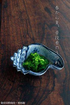 染付貝形向付・村田森|和食器の愉しみ・工芸店ようび