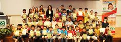 :: Yuquan Language School - Outlets :: Language School, Outlets, Preschool, Kid Garden, Kindergarten, Preschools, Kindergarten Center Management, Wall Outlet