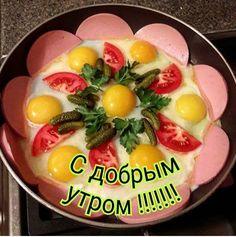 Coffee Time, Good Morning, Breakfast, Food, Happiness, Painting, Meals, Good Morning Images, Good Morning Funny
