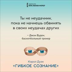 Открытки по книге «Гибкое сознание» | Блог издательства «Манн, Иванов и Фербер»