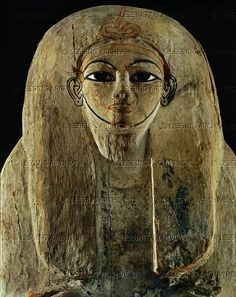 EGYPT SCULPTURE 13TH BCE Sarcophagus of Pharaoh Seti I. Painted wooden sarcophagus; New Kingdom (19th dynasty).