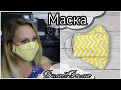 Diy Sewing Projects, Sewing Projects For Beginners, Sewing Hacks, Sewing Crafts, Diy Mask, Diy Face Mask, Crochet Baby Booties, Crochet Hats, Mascarilla Diy