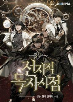 Manhwa Manga, Manga Anime, Anime Art, Anime Picture Boy, Character Art, Character Design, Handsome Anime Guys, Korean Art, Boy Art