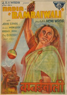 Irna Qureshi traces the history and meaning of a fascinating variety of movie marketing: the unique, hand-painted Bollywood poster. Old Movie Posters, Film Posters, Bollywood Posters, Indian Hindi, Angel Wallpaper, Love Film, Japanese Drama, Fb Page, Hindi Movies