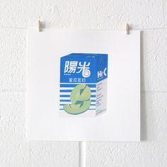 Sunshine Honeydew  £30  #screenprint #print #art #illustration #drawing #gift #lauriehastings