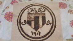 Lost bjk symbol