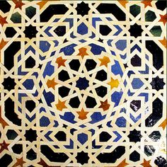 Thought it has been over 4 months, I can still feel the cobblestone under my toes, smell the ham, and sense the ease of the Spanish way of life. Islamic Tiles, Islamic Art, Moorish Science, Islamic Patterns, Geometric Patterns, Arabic Pattern, Sacred Architecture, Spanish Tile, Handmade Tiles