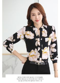 New Spring Fashion V-Neck Chiffon Blouses Slim Women Chiffon Blouse Office Work Wear shirts Women Tops Blusas Blouse Styles, Blouse Designs, Fall Fashion 2016, Mode Hijab, Work Attire, Ladies Dress Design, Women's Fashion Dresses, Dress Patterns, Blouses For Women