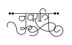 navratri logo, navratri wallpaper, navratri logo in hindi