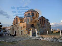 Panagia Kosmosotira, Feres, Evros, Greece