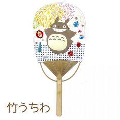 Studio Ghibli My Neighbor Totoro Oval Shaped Japanese Style Bamboo Fan (Summer Festival) - Hamee.com