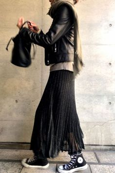 photos : 菊池京子 in 2020 Fashion Mode, Japan Fashion, Winter Fashion Outfits, Look Fashion, Daily Fashion, Autumn Winter Fashion, Womens Fashion, Elegantes Business Outfit, Look Vintage