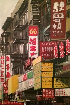 Acrilico sobre lienzo China town Anadelacerda.com