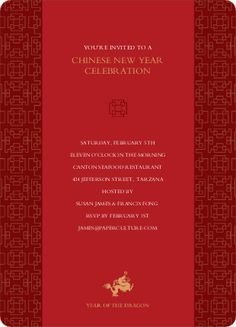 chinese new year party invitations google search chinese new year party new years party