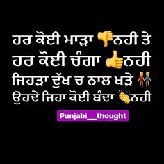 Little Boy Quotes, Brother Birthday Quotes, Sister Quotes Funny, Brother Quotes, Funny Sister, Brother Sister, Gurbani Quotes, Real Quotes, Mood Quotes