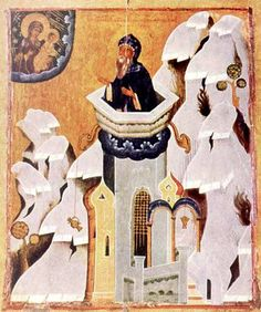 † St Symeon Stylites (the Younger) of the Wonderful Mountain (595)