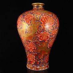 Chinese Qing Dynasty Gilt Gold Famille Rose Porcelain Vase w Qian Long Mark