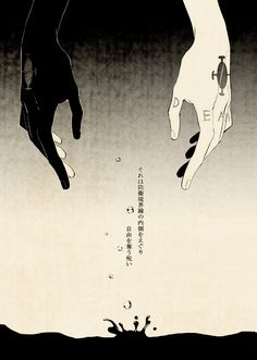 f-l-e-u-r-d-e-l-y-s:    Illustrations, Yng & Yang