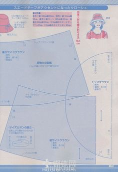 Hat Patterns To Sew, Sewing Patterns Free, Free Pattern, Japanese Sewing Patterns, Classic Hats, Diy Hat, Japanese Books, Book And Magazine, Sewing Techniques