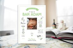 Birth Certificate Printable Illustrated Poster