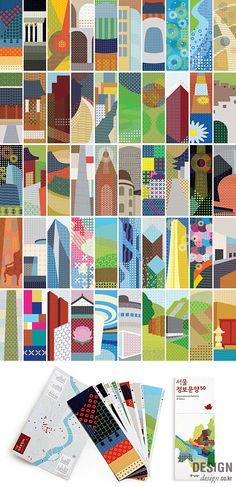 between Art & Business - 디자인(211)