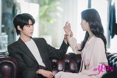 Korean Drama Movies, Korean Actors, Korean Long Hair, Strong Couples, Movie Couples, Drama Korea, Actor Model, True Beauty, Actors & Actresses