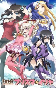 Fate/kaleid liner Prisma☆Illya. Genres: Action, Comedy, Fantasy, Magic, Shoujo Ai, Yuri. Plot: Illyasviel von Einzbern is an ordinary elementary school student who becomes a…