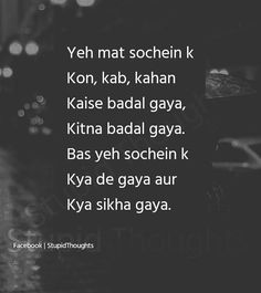 Sikha diya tune Mujhe k pyr wtf kuch ni hota 👌👌 Reality Of Life Quotes, Real Life Quotes, Truth Quotes, Fact Quotes, Ego Quotes, Change Quotes, Attitude Quotes, Love My Husband Quotes, Dear Diary Quotes