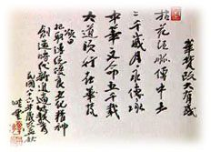 Read Chinese Poetry